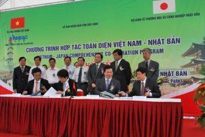 日本政府、ベトナムに284億円の円借款