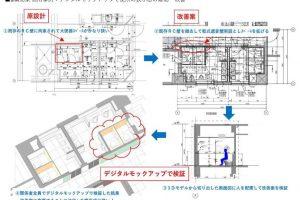 CAD図面修正